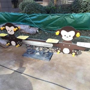 Balansoar Atlas Sport pentru 4 persoane în formă de maimuțe