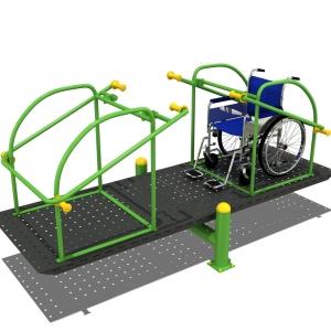 Balansoar pentru persoane cu dizabilități Atlas Sport