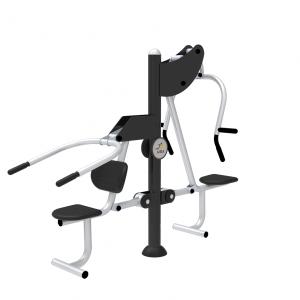 Aparat fitness Urbanix de înaltă calitate, pentru triceps, Atlas Sport